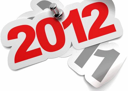Ce qui augmente en janvier 2012