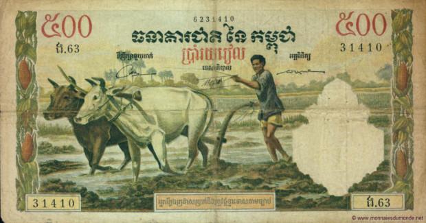 Billet du Cambodge