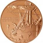 Pièce en bronze