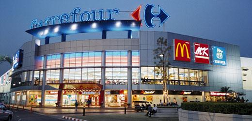 Le concours gratuit Carrefour « économisons la planète » à ne pas rater