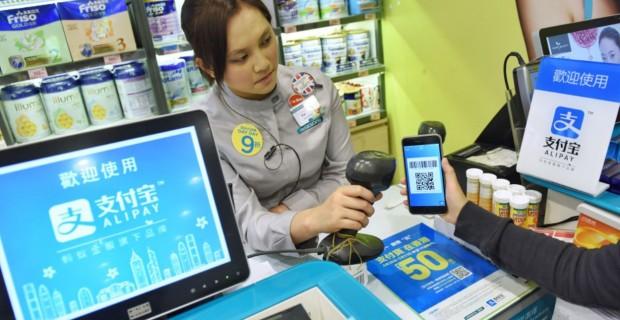Ant Financial, Alibaba Group lance une nouvelle marque Fintech